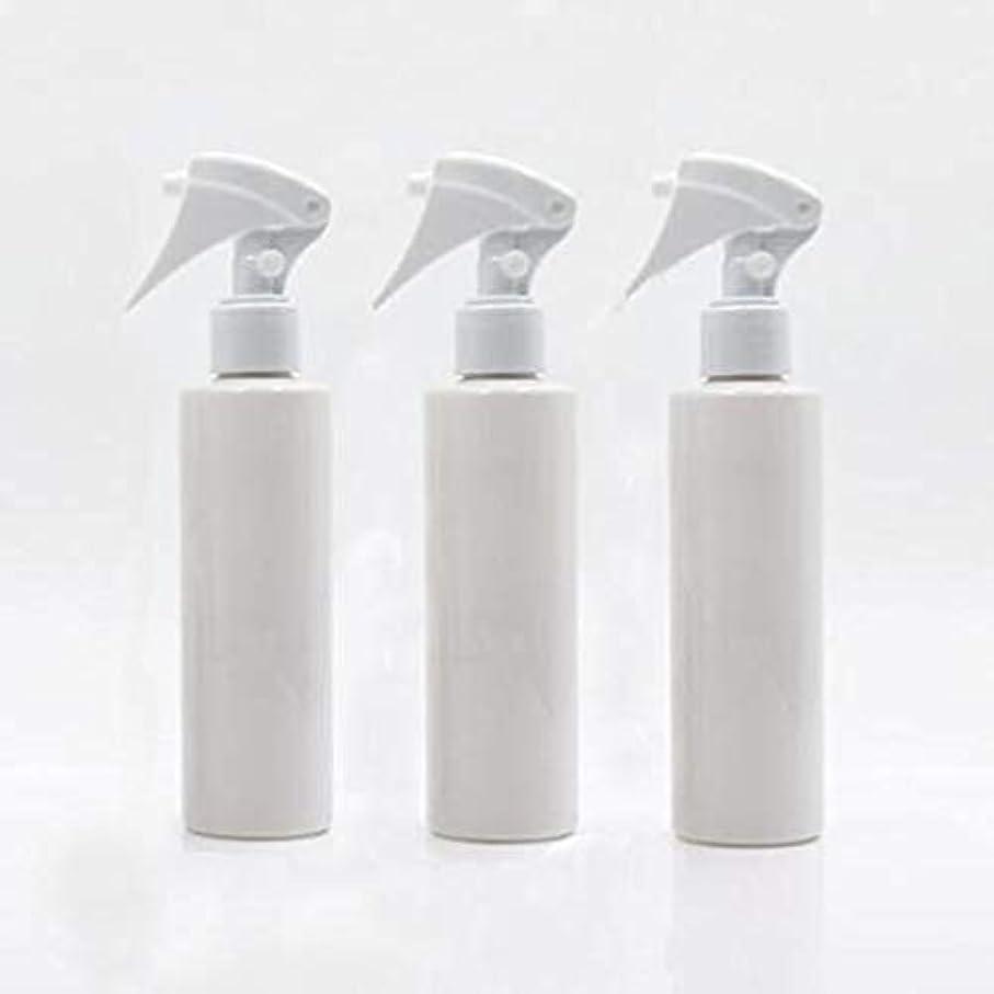 アブストラクト石膏シネマFlymylion 極細のミストを噴霧する スプレーボトル 詰め替え容器 200ml 3本セット (ホワイト)