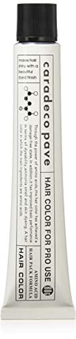 火星マサッチョ正確な中野製薬 パブェ アッシュBr 9p 80