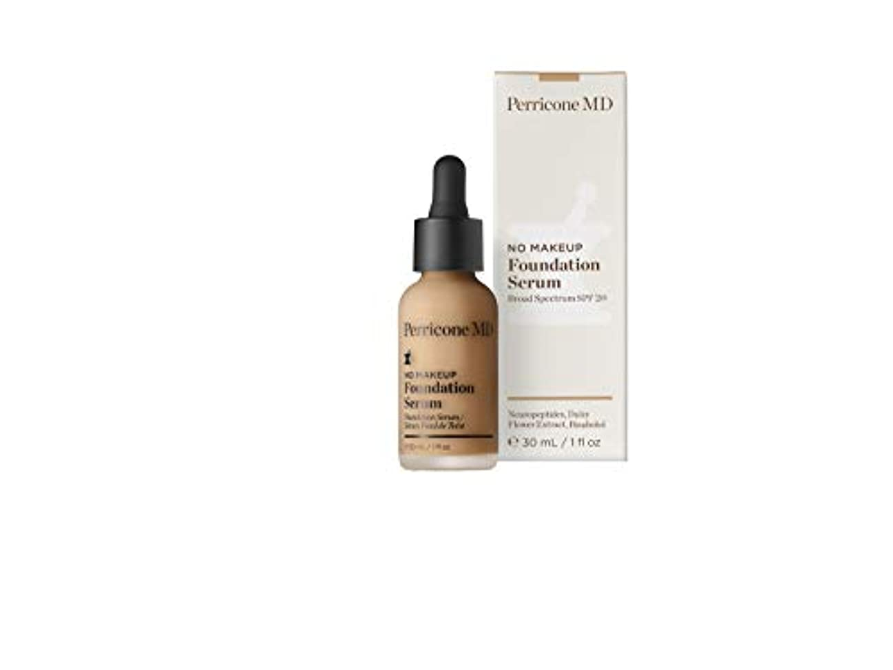 王女加入うまくやる()No Makeup Foundation Serum SPF 20 - Nude