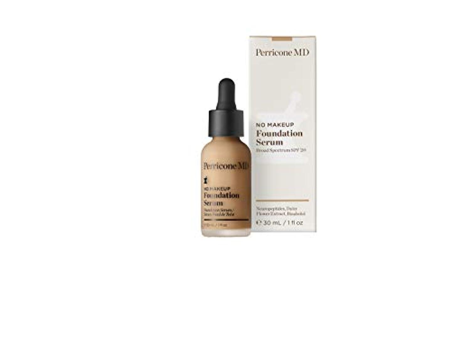 No Makeup Foundation Serum SPF 20 - Nude