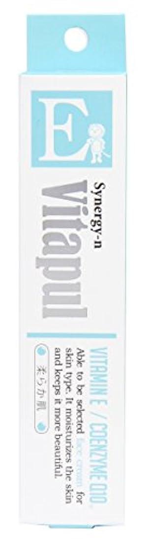 最小化するタブレット素子シナジーン ビタプルクリーム(ビタミンE)