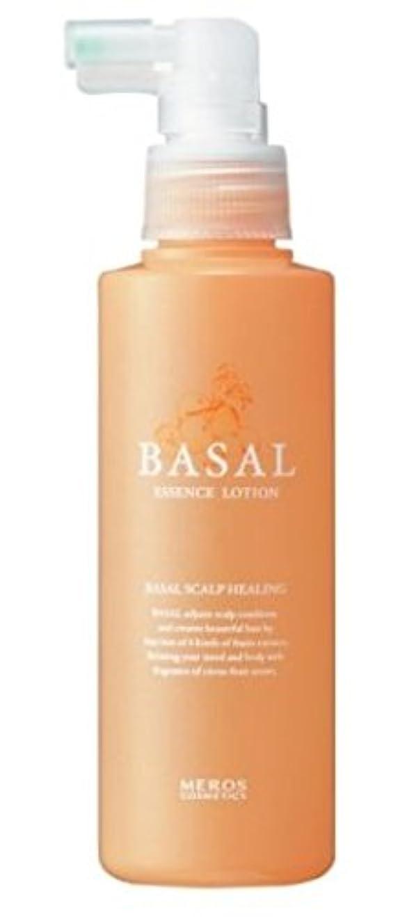 収束追い付く敏感なメロス BASAL(バサル) エッセンスローション 150ml