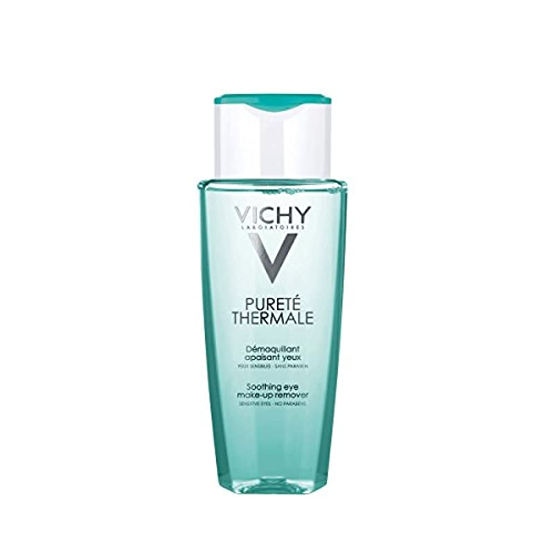鷹発明魔女Vichy Purete Thermale Eye Cleanser 150ml [並行輸入品]
