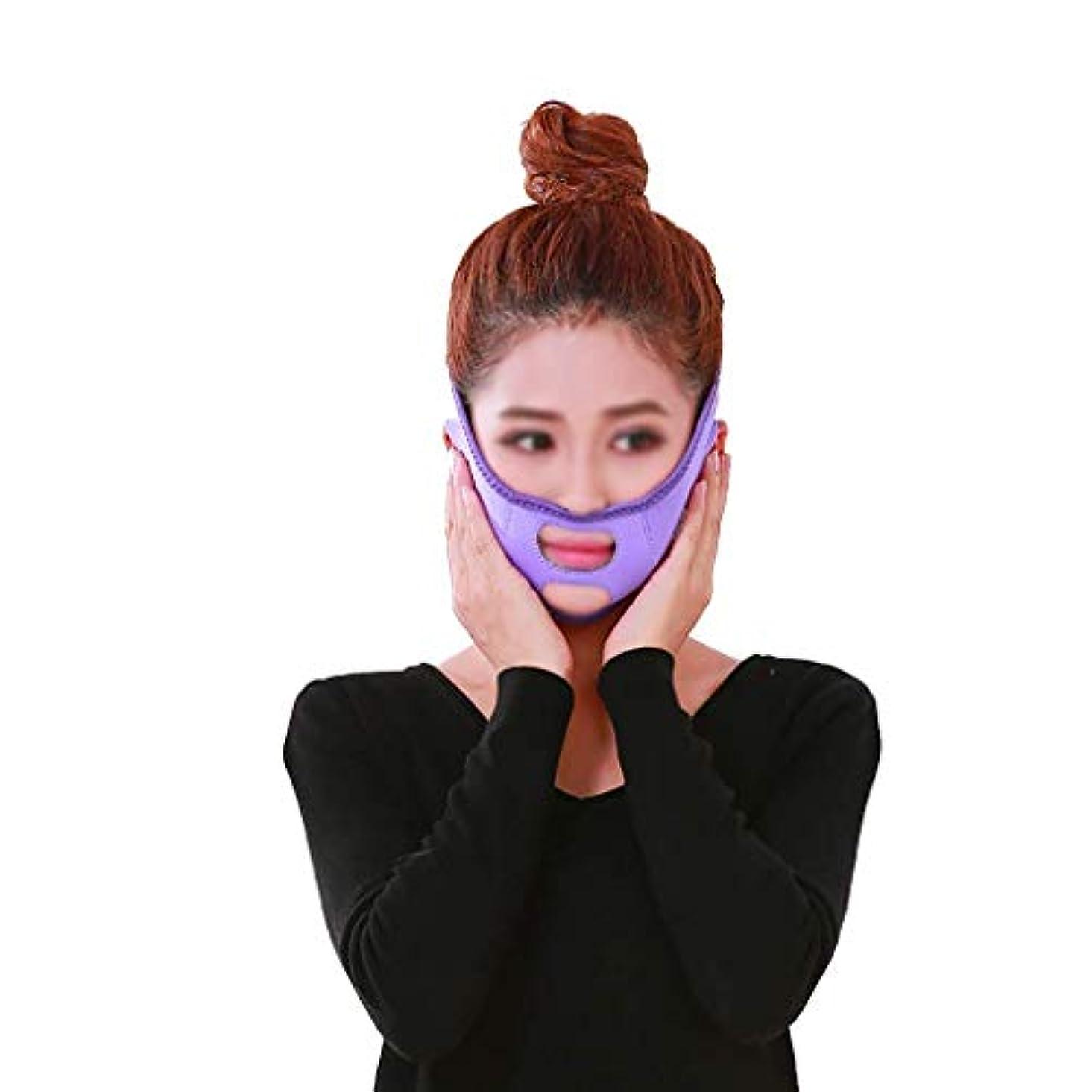 格差滅びる外部フェイスリフトフェイシャル、肌のリラクゼーションを防ぐタイトなVフェイスマスクVフェイスアーティファクトフェイスリフトバンデージフェイスケア(色:紫)