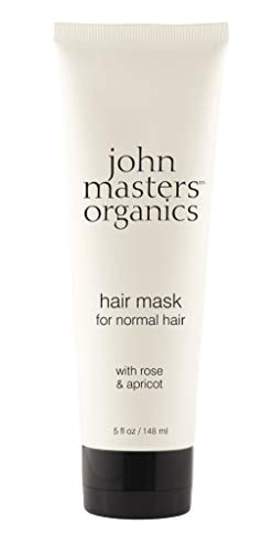 幸運な豊かな本能ジョンマスターオーガニック R&Aヘアマスク(ローズ&アプリコット) 148mL