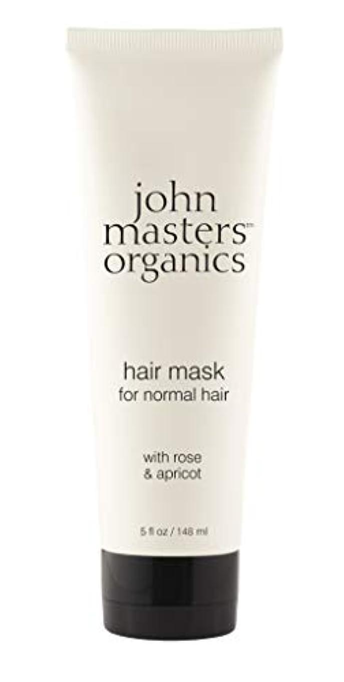 市場心から残り物ジョンマスターオーガニック R&Aヘアマスク(ローズ&アプリコット) 148mL