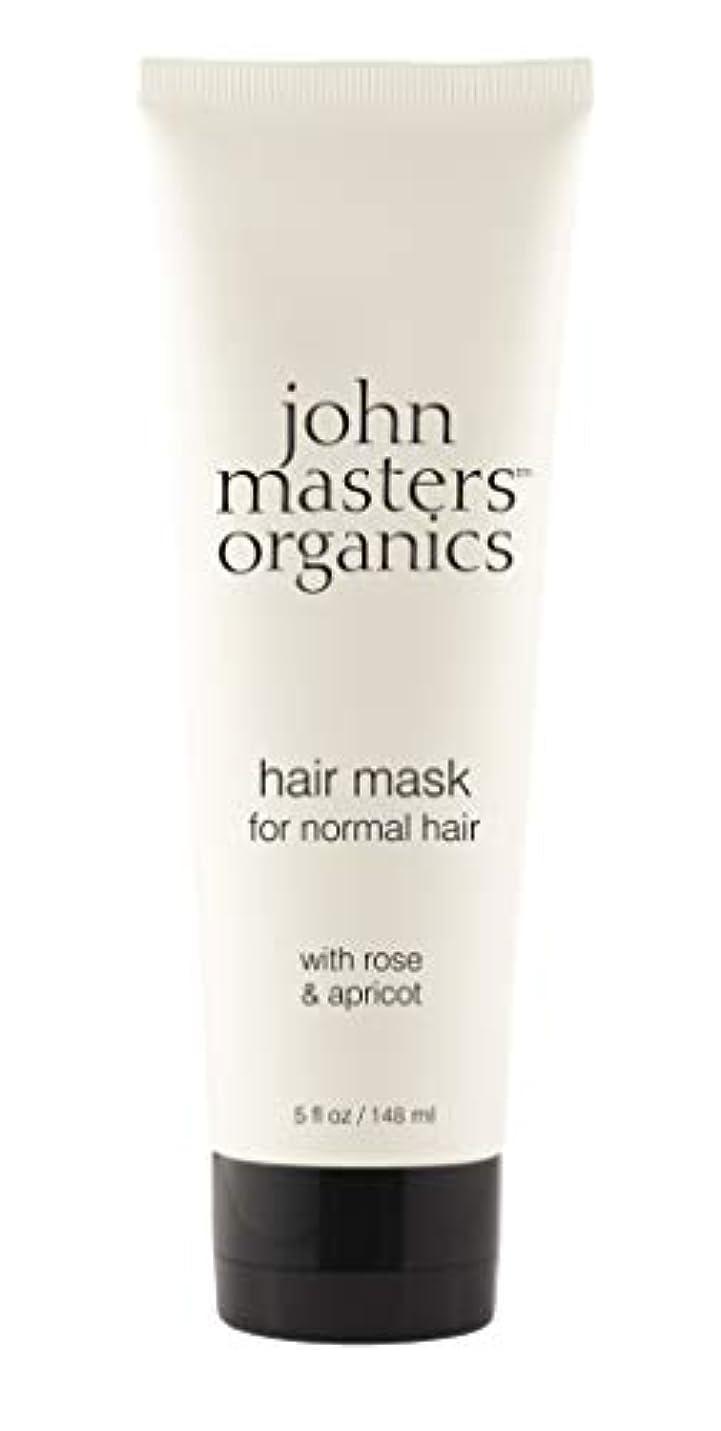 平らな野なシソーラスジョンマスターオーガニック R&Aヘアマスク(ローズ&アプリコット) 148mL