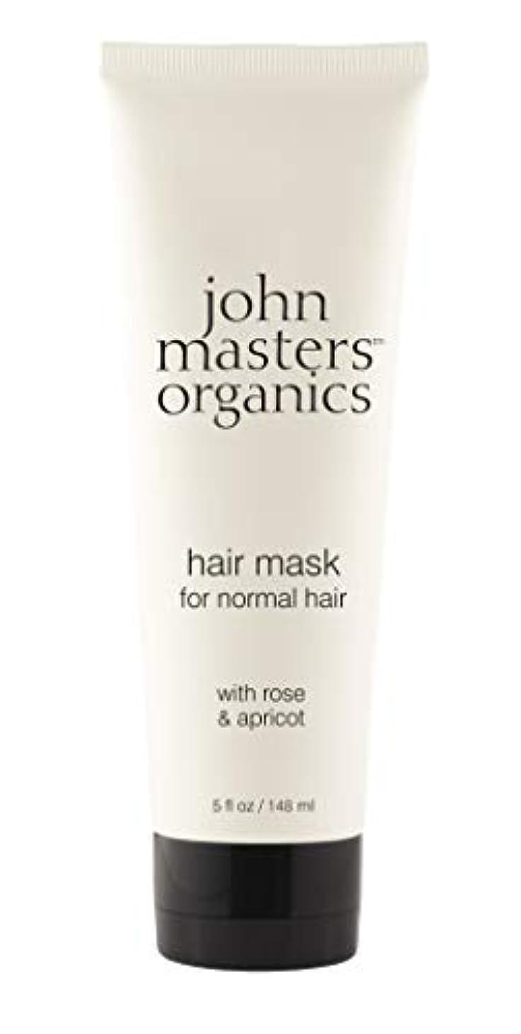 旅客嫌い効果的にジョンマスターオーガニック R&Aヘアマスク(ローズ&アプリコット) 148mL