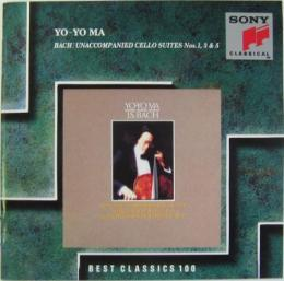 バッハ:無伴奏チェロ組曲