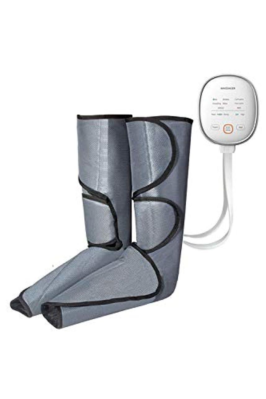マッサージャー エアーマッサージャー フット あったかヒーター付 太もも ストレス解消 組織を深くこねる、筋肉をマッサージ、痛み緩和 不眠症改善、解消 家庭用&職場用