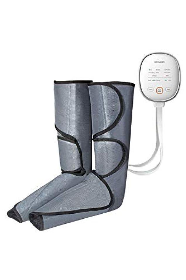 サバントはねかけるミネラルマッサージャー エアーマッサージャー フット あったかヒーター付 太もも ストレス解消 組織を深くこねる、筋肉をマッサージ、痛み緩和 不眠症改善、解消 家庭用&職場用