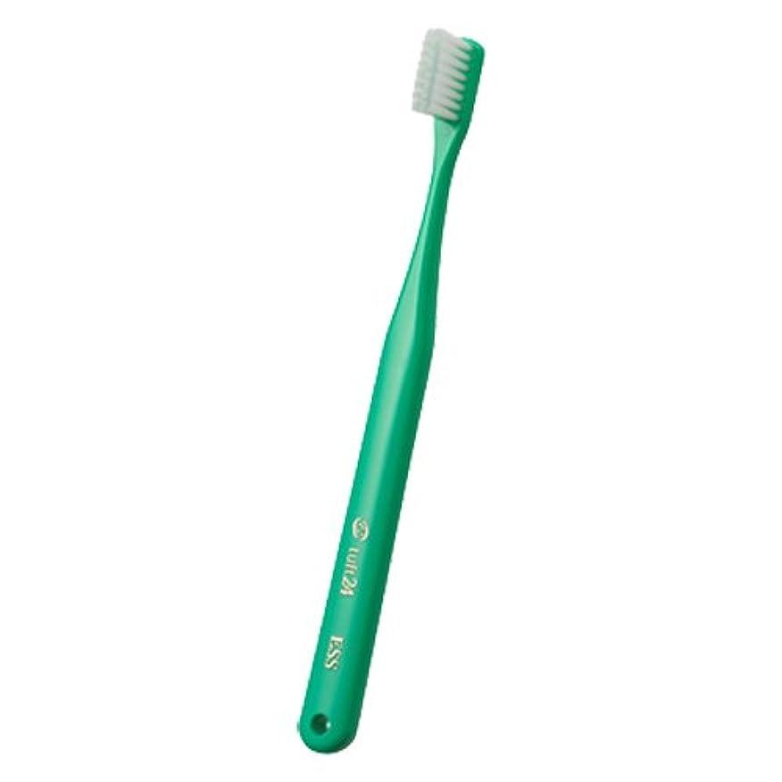 教室プロペラ数学的なオーラルケア キャップ付き タフト 24 歯ブラシ 1本 ソフト S (グリーン)