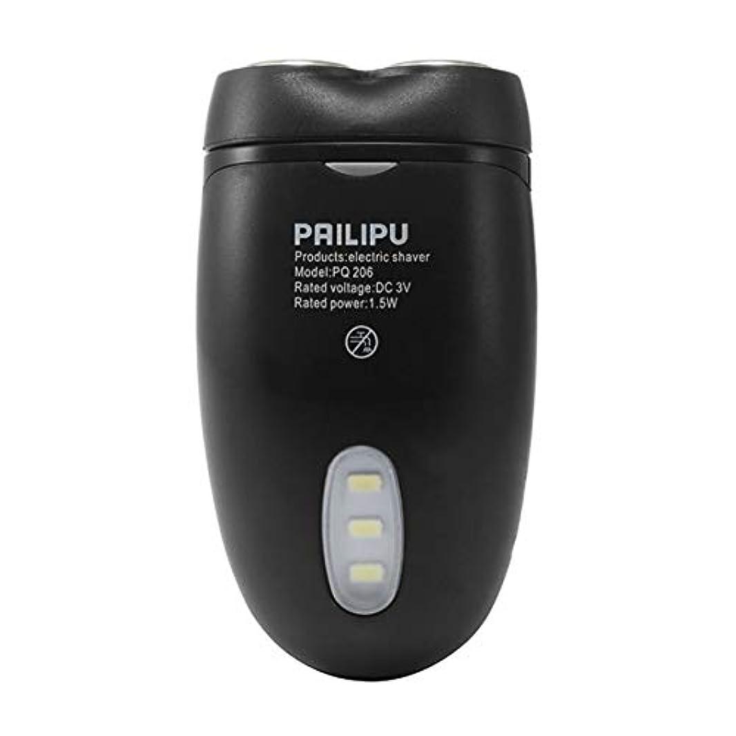 対話瀬戸際息苦しいSaikogoods 多機能LED照明で二重頭の搭載男性コードレス電気シェーバーカミソリ髭バリカンバッテリー 黒 キッチン
