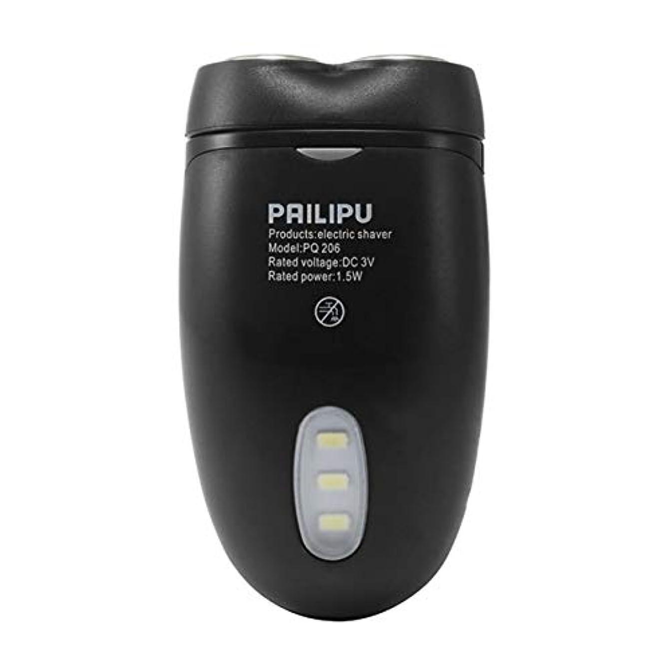 本会議ウェーハ油Saikogoods 多機能LED照明で二重頭の搭載男性コードレス電気シェーバーカミソリ髭バリカンバッテリー 黒 キッチン