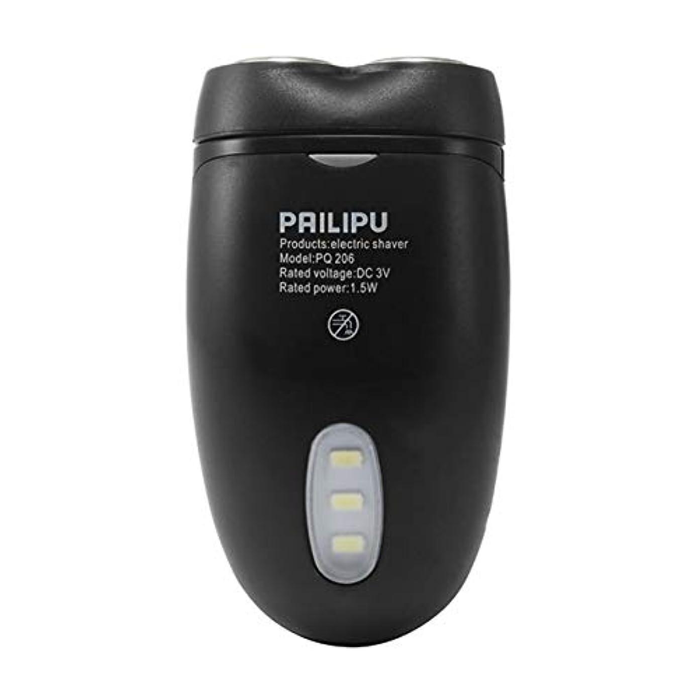 誤解する貼り直すハーブSaikogoods 多機能LED照明で二重頭の搭載男性コードレス電気シェーバーカミソリ髭バリカンバッテリー 黒 キッチン