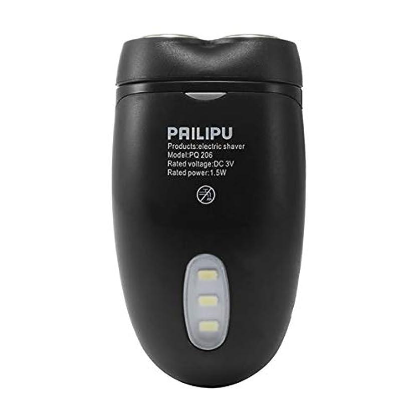 間に合わせ気をつけて典型的なSaikogoods 多機能LED照明で二重頭の搭載男性コードレス電気シェーバーカミソリ髭バリカンバッテリー 黒 キッチン