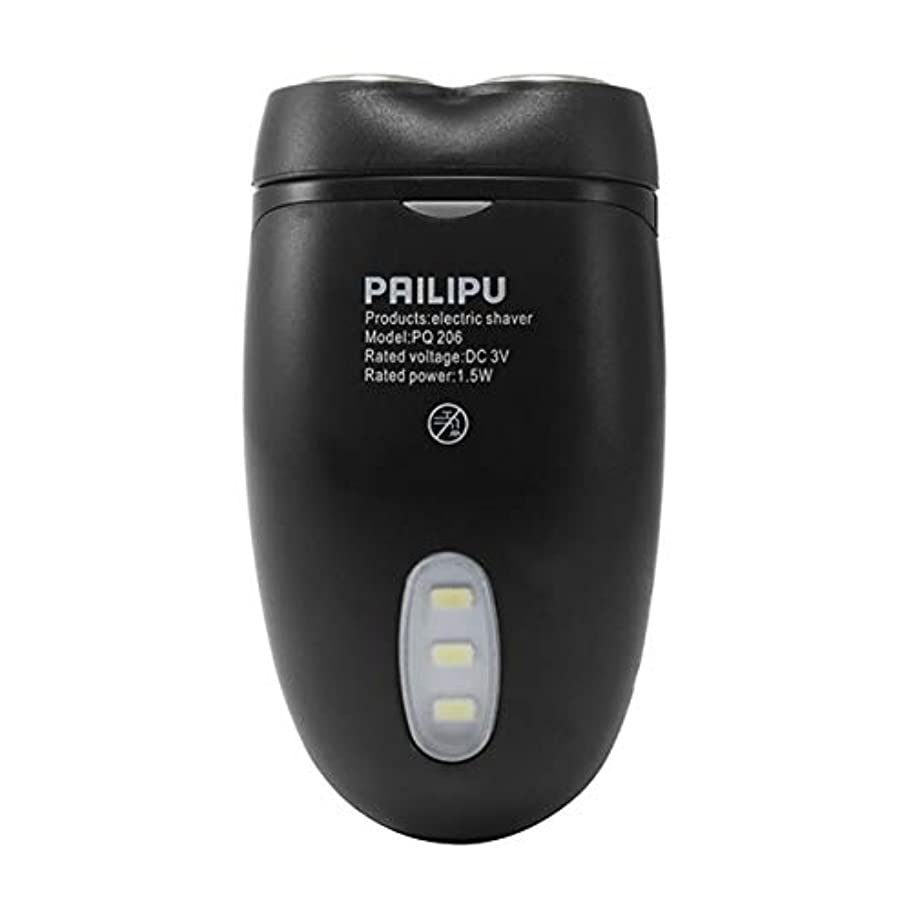 会員に変わる影響を受けやすいですSaikogoods 多機能LED照明で二重頭の搭載男性コードレス電気シェーバーカミソリ髭バリカンバッテリー 黒 キッチン