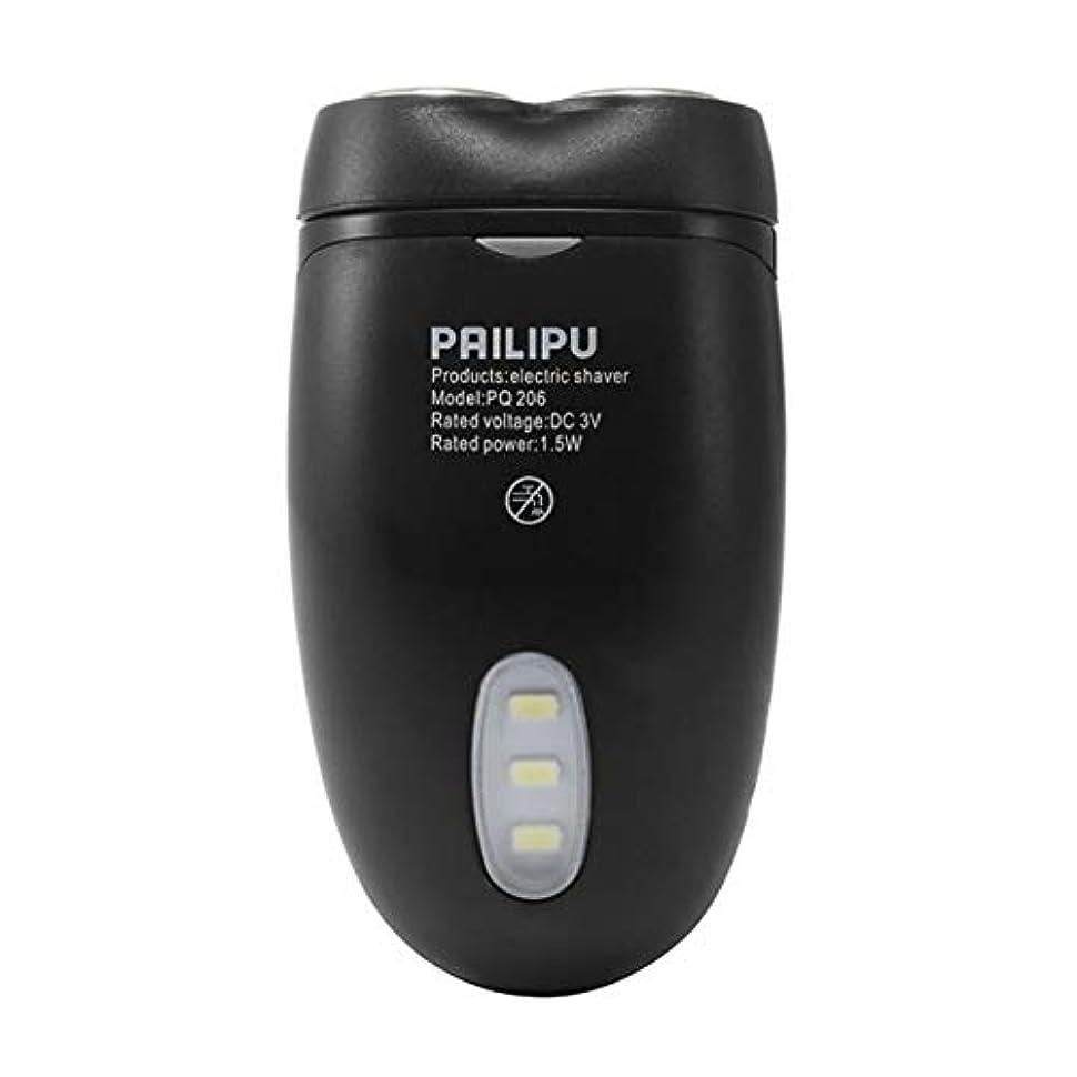 マッシュ伝記モニカSaikogoods 多機能LED照明で二重頭の搭載男性コードレス電気シェーバーカミソリ髭バリカンバッテリー 黒 キッチン