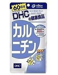 【DHC】DHCの健康食品 カルニチン 60日分 300粒