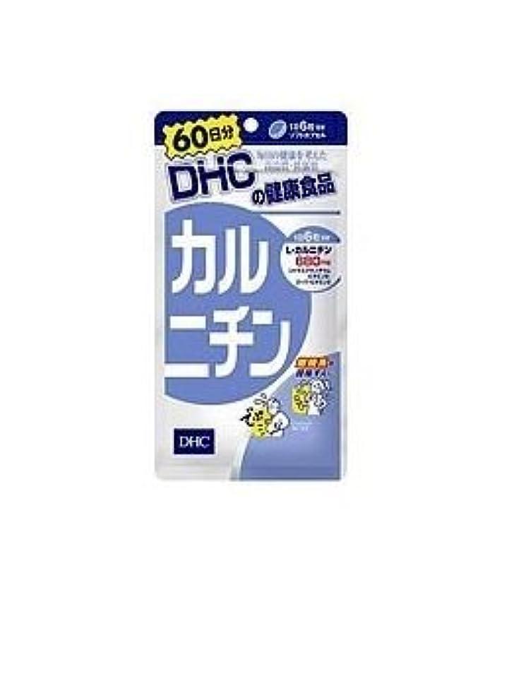 叱る明らか吐く【DHC】DHCの健康食品 カルニチン 60日分 300粒