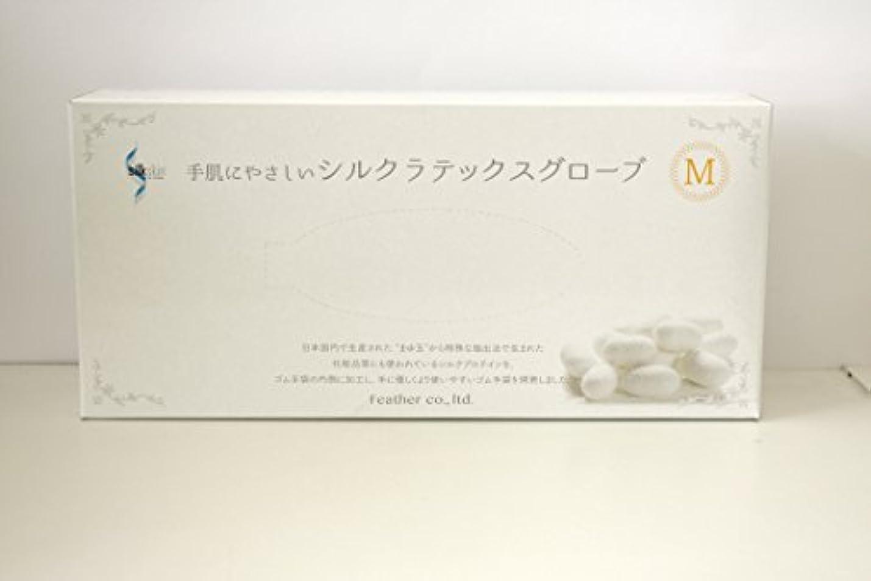 逆化粧溶融シルクラテックスグローブ M 50枚入り