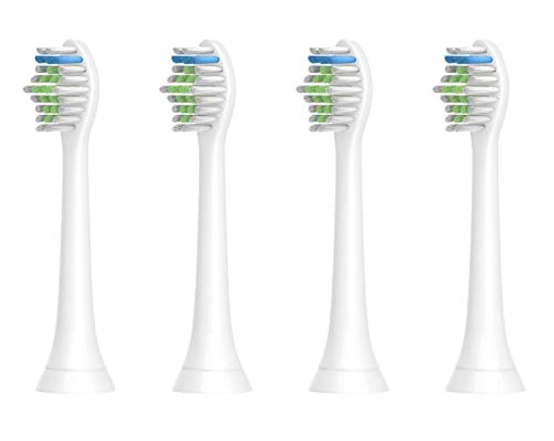 等価取得するこっそりWuYan 互換性 Philips Sonicare 歯ブラシヘッド用 Philips Sonicare 電動歯ブラシ ダイヤモンドクリーン ヘルシーホワイト フレックスケア イージークリーン エッセンス+ パワーアップ...