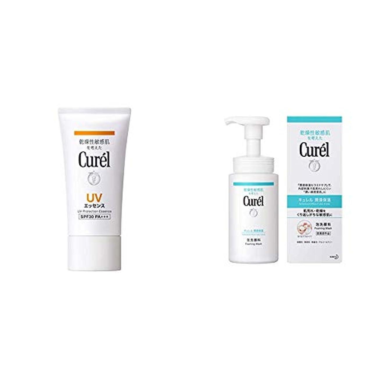 セール謝る海岸キュレル UVエッセンス SPF30 50g(赤ちゃんにも使えます) & 泡洗顔料 150ml