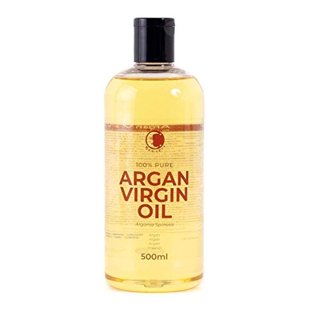ユダヤ人真面目な魅力的Mystic Moments | Argan Virgin Carrier Oil - 500ml - 100% Pure
