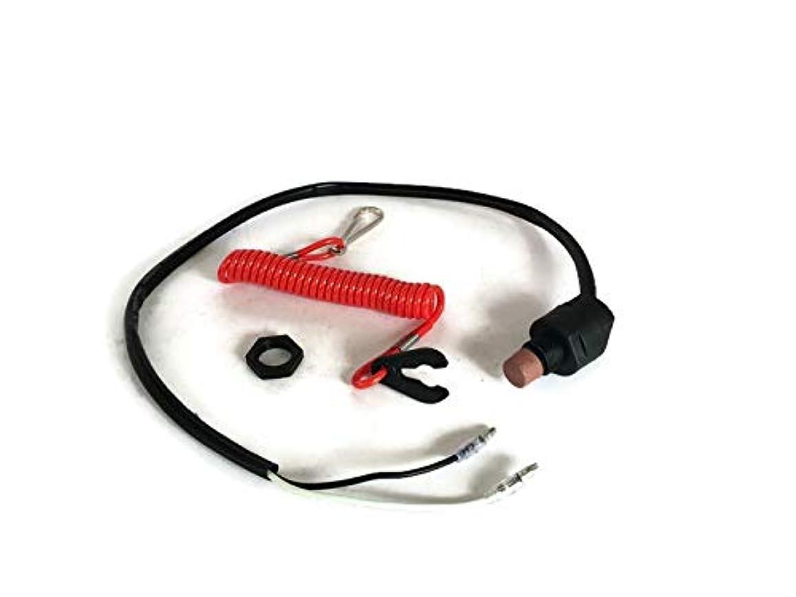 信頼性ライラック段階37823-92E01 37823-92E00 安全ストラップのスズキリモコンボックスストップスイッチ