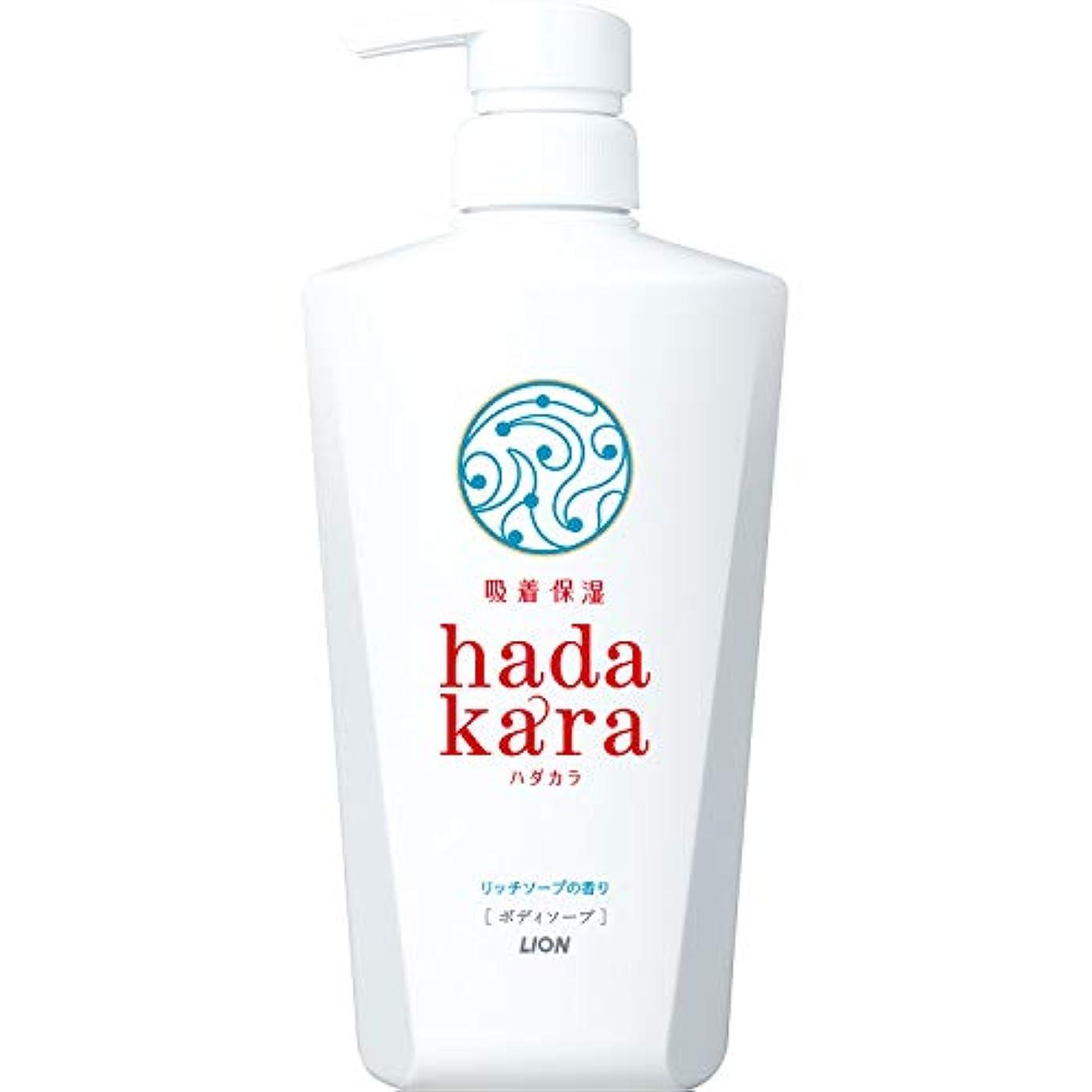 内なるのホスト先見の明hadakara(ハダカラ) ボディソープ リッチソープの香り 本体 500ml