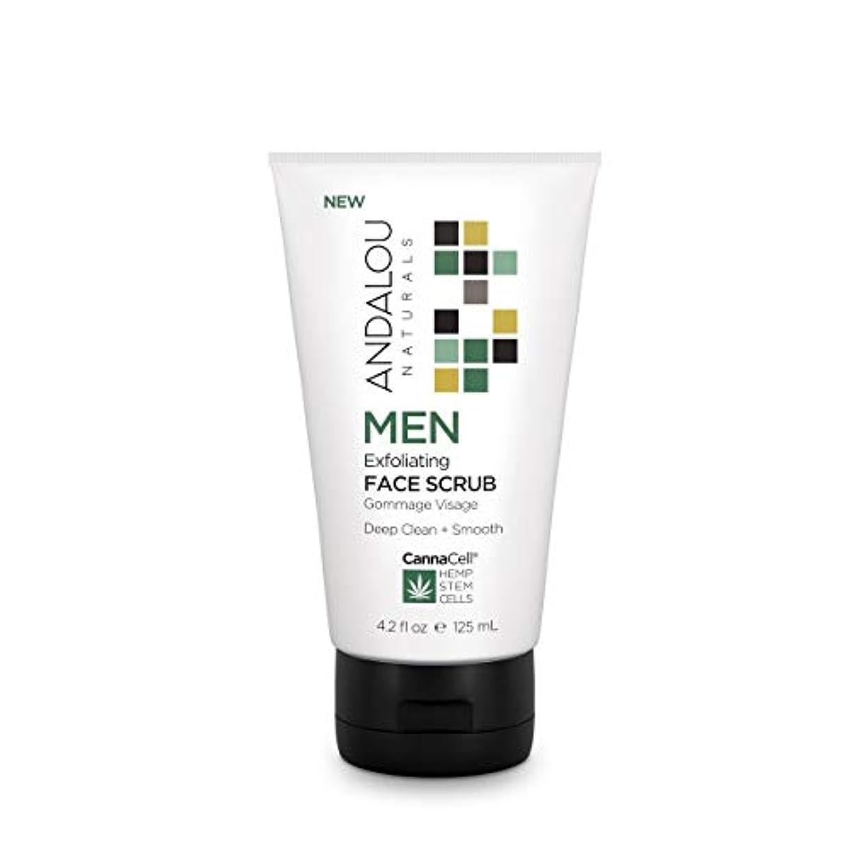 賞で出来ている国籍オーガニック ボタニカル 洗顔料 スクラブ洗顔 ナチュラル フルーツ幹細胞 ヘンプ幹細胞 「 MEN エクスフォリエーティングフェイススクラブ 」 ANDALOU naturals アンダルー ナチュラルズ