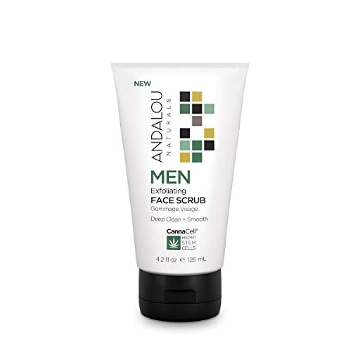 パース可能ミュートオーガニック ボタニカル 洗顔料 スクラブ洗顔 ナチュラル フルーツ幹細胞 ヘンプ幹細胞 「 MEN エクスフォリエーティングフェイススクラブ 」 ANDALOU naturals アンダルー ナチュラルズ