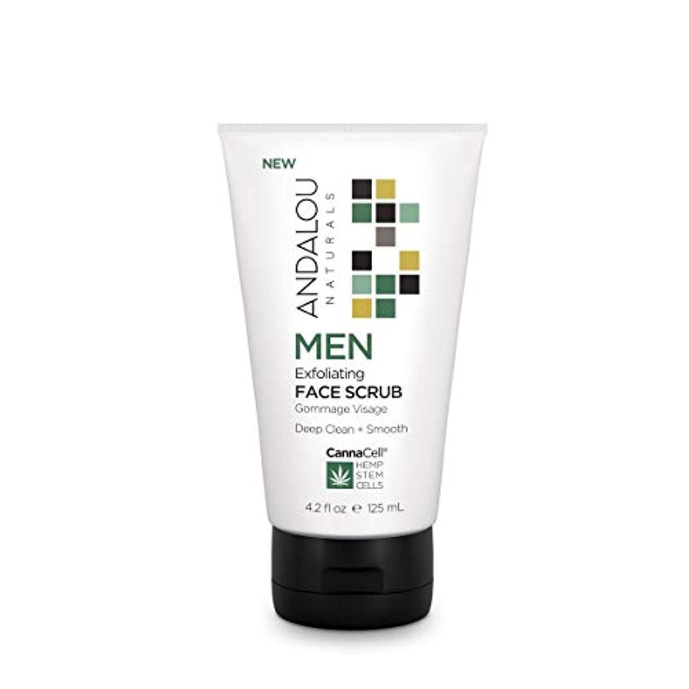 妨げる革命的一貫したオーガニック ボタニカル 洗顔料 スクラブ洗顔 ナチュラル フルーツ幹細胞 ヘンプ幹細胞 「 MEN エクスフォリエーティングフェイススクラブ 」 ANDALOU naturals アンダルー ナチュラルズ