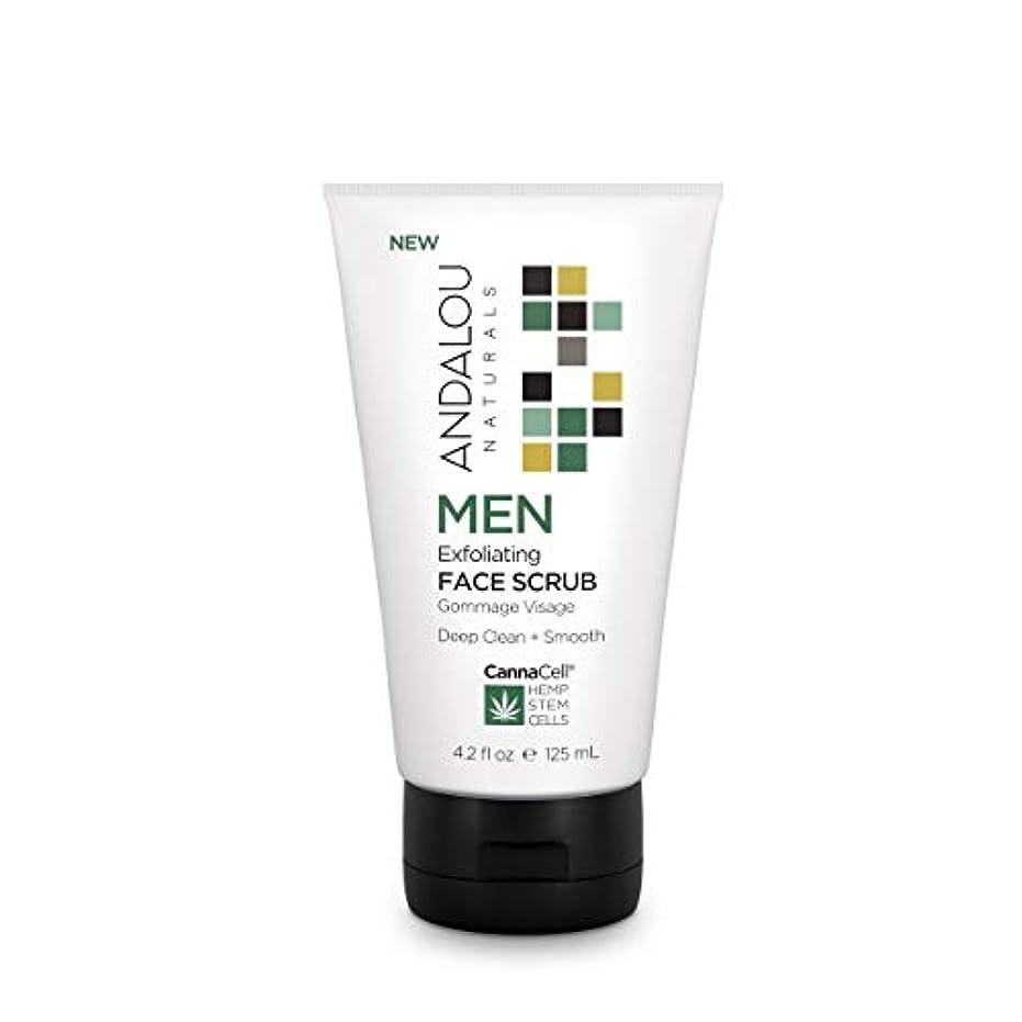 こだわりパイプ後オーガニック ボタニカル 洗顔料 スクラブ洗顔 ナチュラル フルーツ幹細胞 ヘンプ幹細胞 「 MEN エクスフォリエーティングフェイススクラブ 」 ANDALOU naturals アンダルー ナチュラルズ