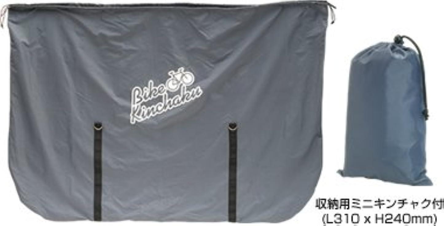 アスリートロビー懐疑論Bike Kinchaku (forMTB/Road) (コード番号:BAR02600) バイク キンチャク (MTB/ロード用) バイクキンチャク