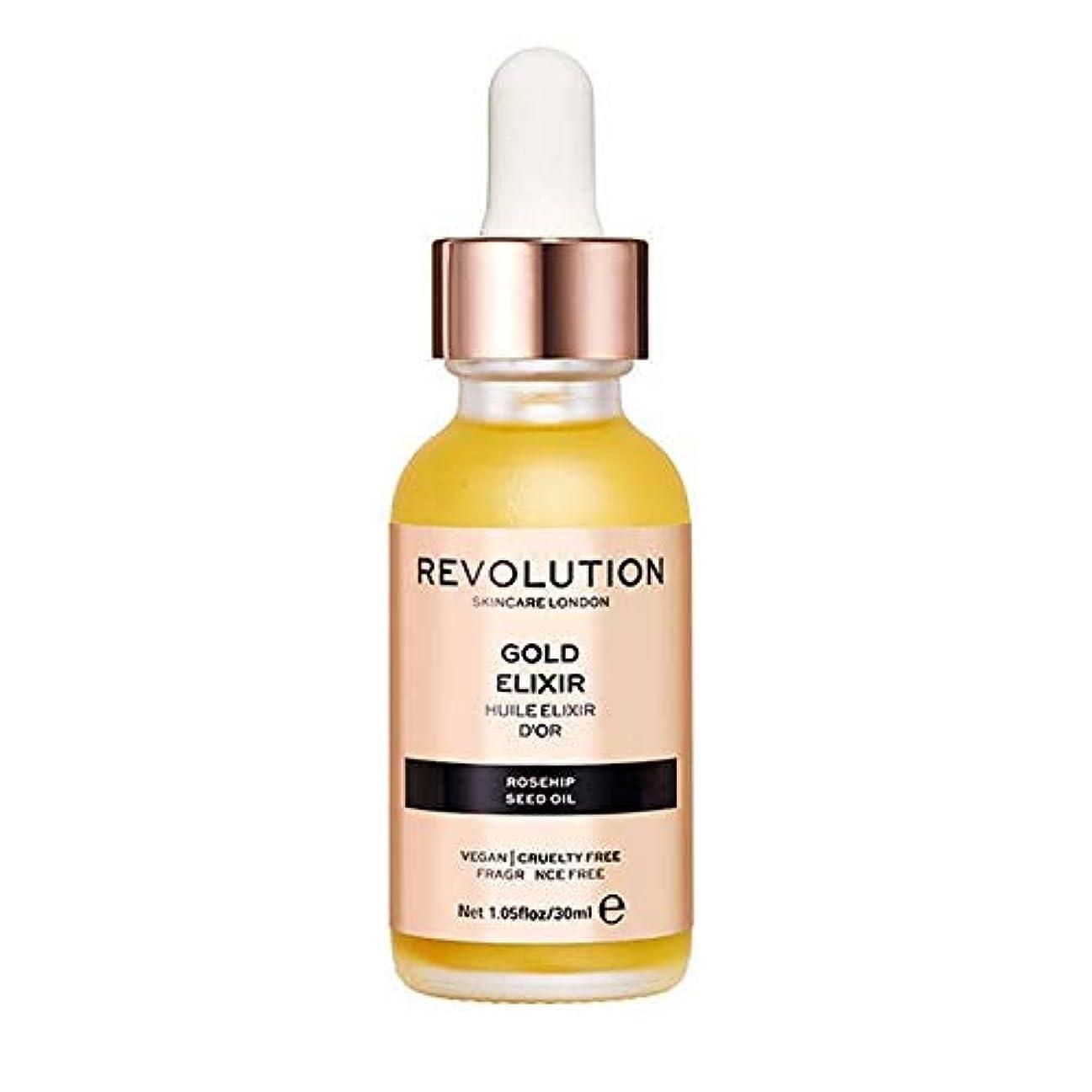 類似性公爵フィットネス[Revolution] 革命スキンケアローズヒップシードオイル - ゴールドエリクサー - Revolution Skincare Rosehip Seed Oil - Gold Elixir [並行輸入品]