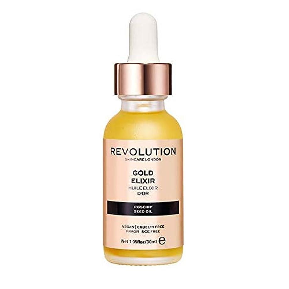 死の顎チラチラする議論する[Revolution] 革命スキンケアローズヒップシードオイル - ゴールドエリクサー - Revolution Skincare Rosehip Seed Oil - Gold Elixir [並行輸入品]