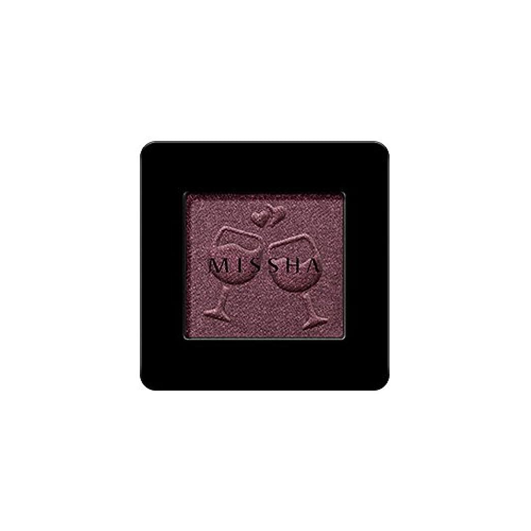 補う専門用語レーダー[2016 F/W New Color] MISSHA Modern Shadow [Shimmer]/ミシャ モダン シャドウ [シマー] (#SVL08 Vintage Wine)