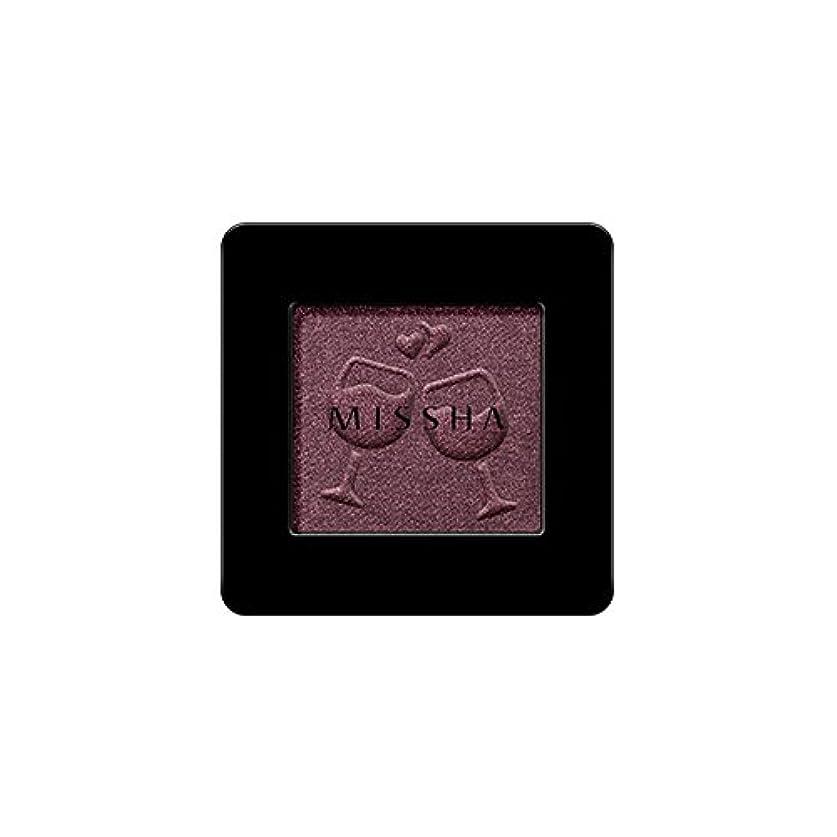 植生博物館拡張[2016 F/W New Color] MISSHA Modern Shadow [Shimmer]/ミシャ モダン シャドウ [シマー] (#SVL08 Vintage Wine)