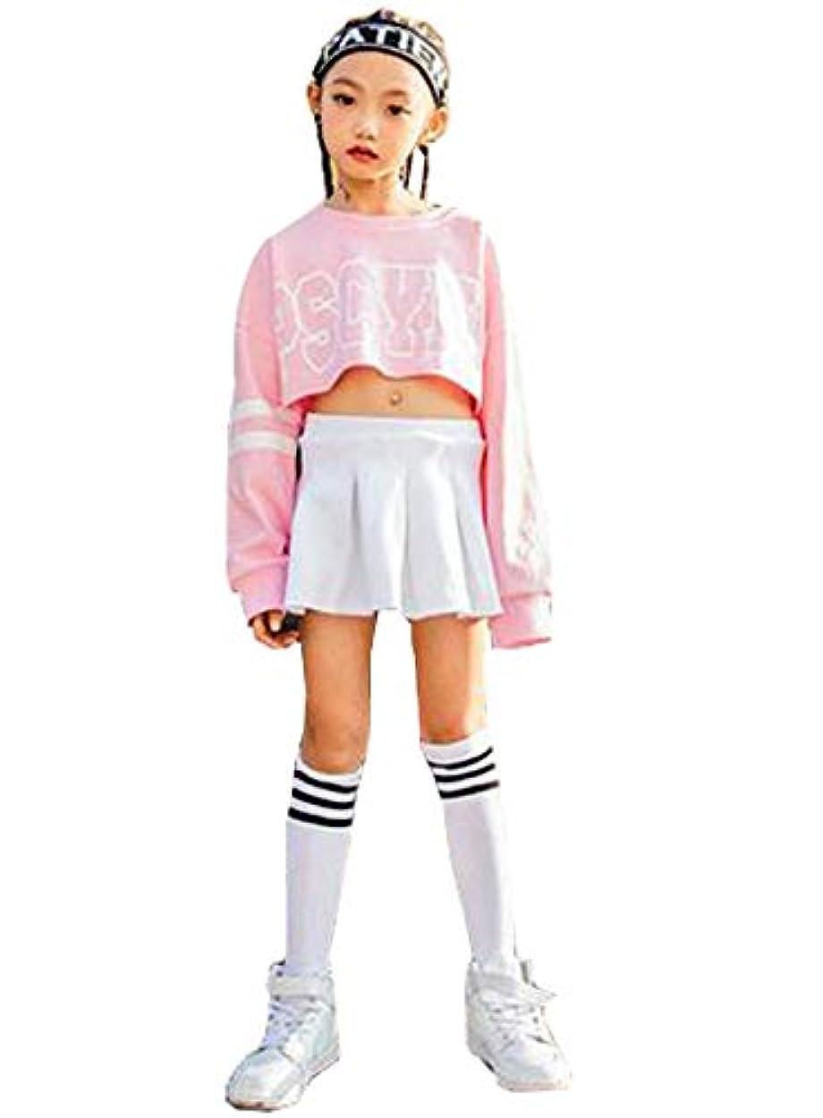 不快な呼吸食品Grepeace キッズ ダンス衣装 子供 女の子 トップス スカート チアダンス 衣装 ダンス衣装 ガールズ チアリーダー 衣装 ユニフォーム ヒップホップ ダンス衣装 (トップス+スカート+ヘッドバンド+ 靴下,130)