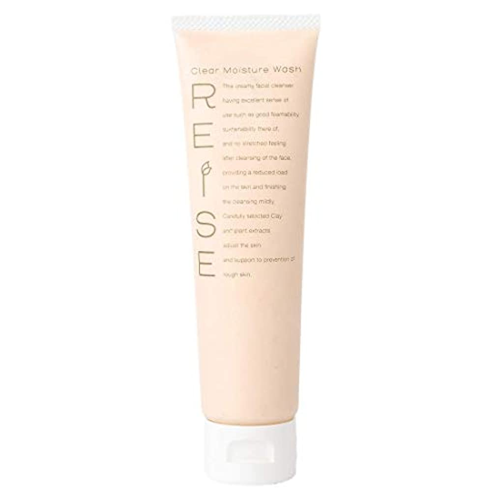 バラ色誇張するマントライゼ クリア保湿ウォッシュ105g 発酵卵白の羽泡で潤って洗う 洗顔フォーム