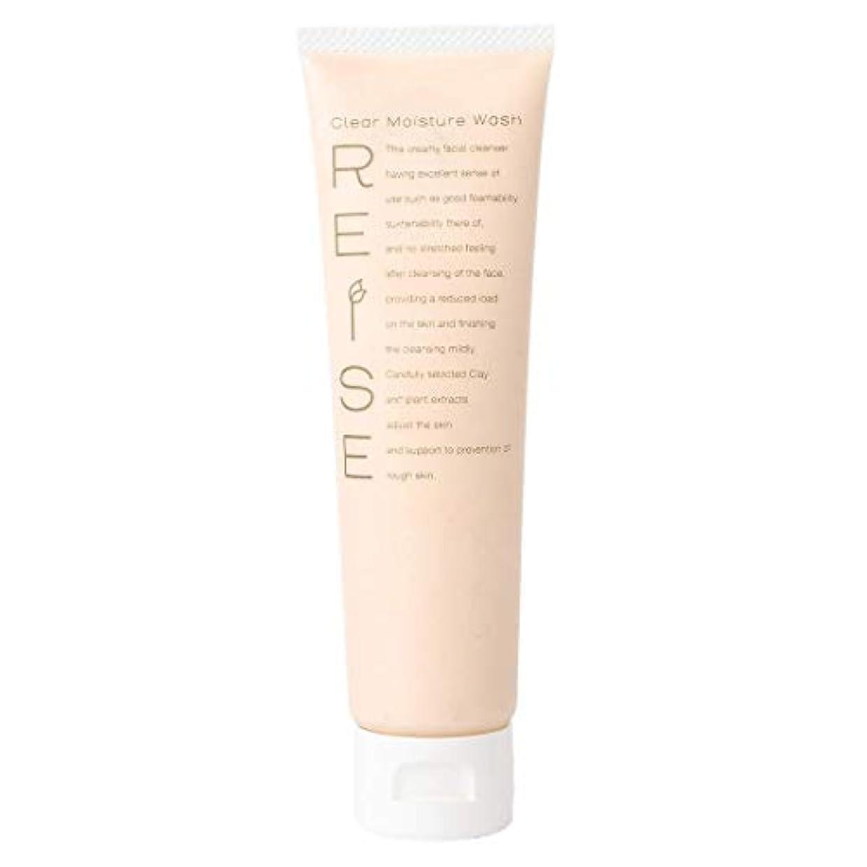 ライセンスエッセイ旋律的ライゼ クリア保湿ウォッシュ105g 発酵卵白の羽泡で潤って洗う 洗顔フォーム