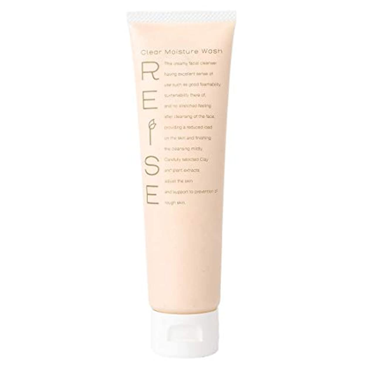 ポジション戻す予見するライゼ クリア保湿ウォッシュ105g 発酵卵白の羽泡で潤って洗う 洗顔フォーム