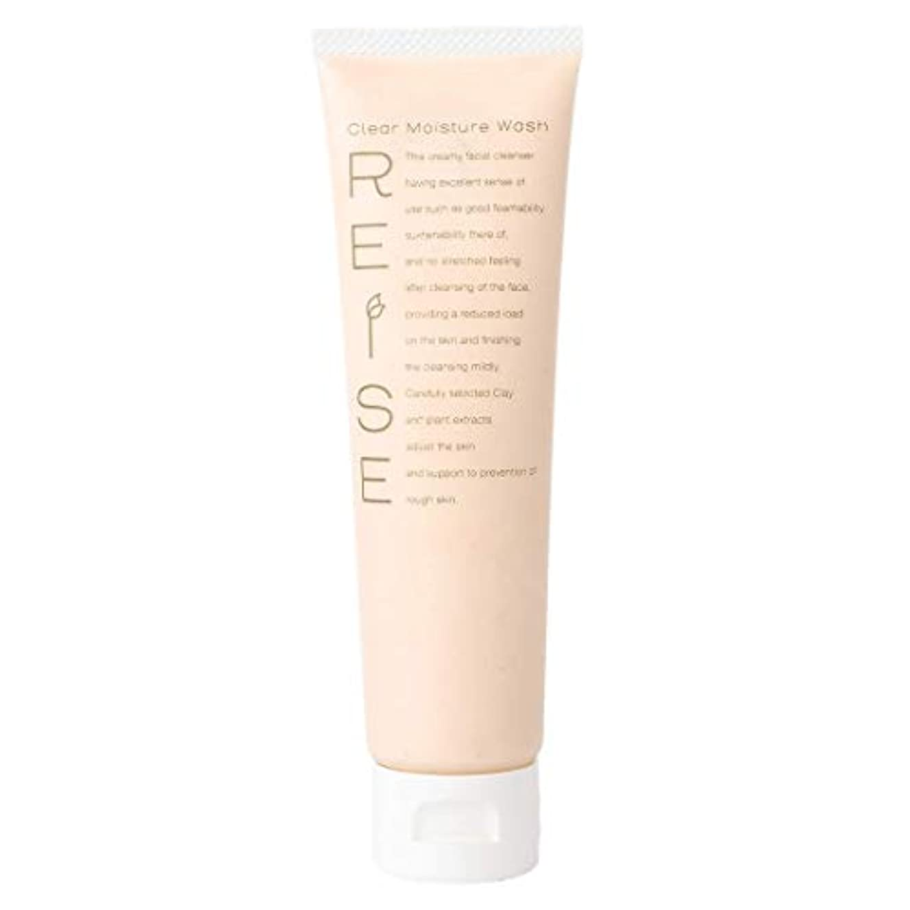 引き付けるに付ける苦しむライゼ クリア保湿ウォッシュ105g 発酵卵白の羽泡で潤って洗う 洗顔フォーム