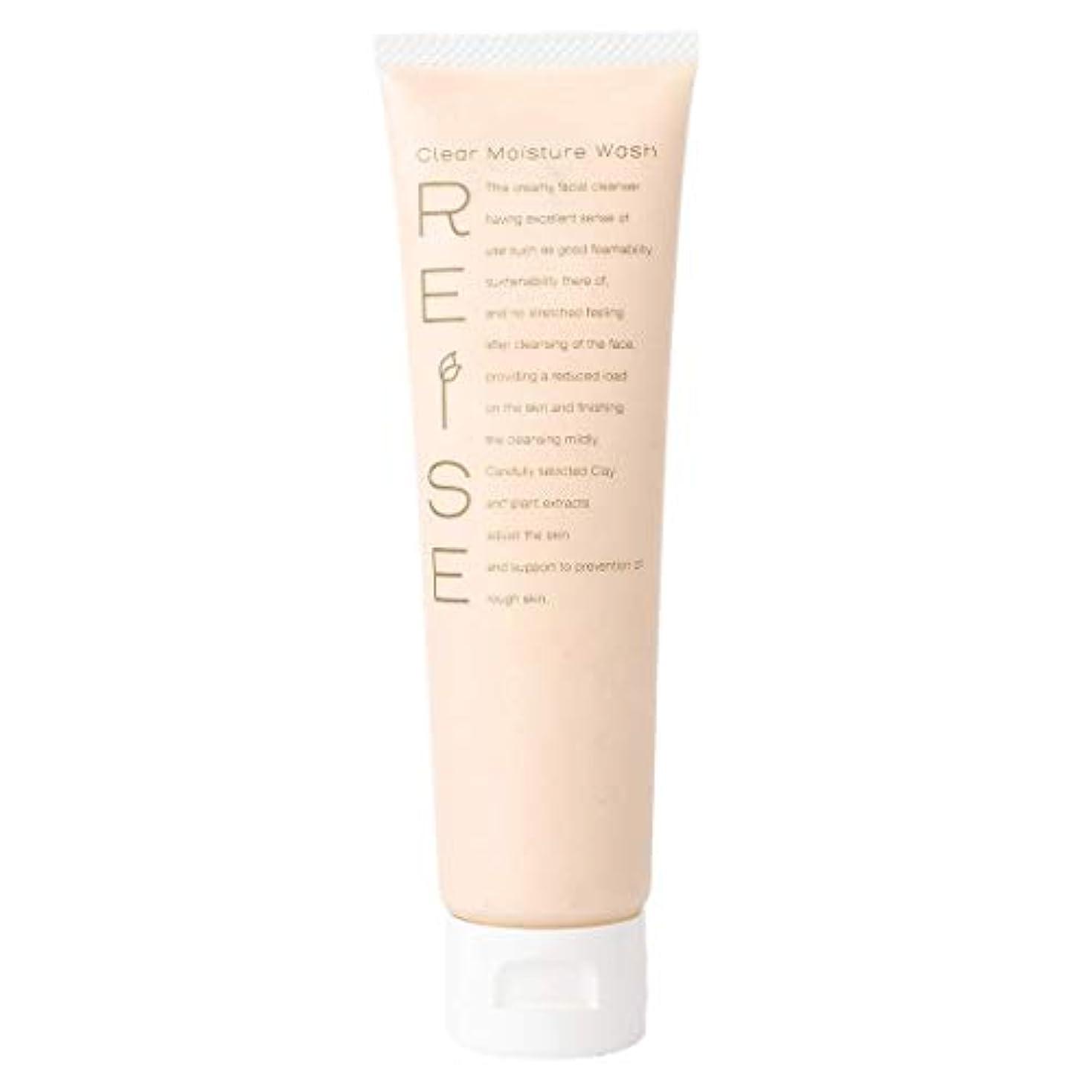 スカリー印象ベールライゼ クリア保湿ウォッシュ105g 発酵卵白の羽泡で潤って洗う 洗顔フォーム