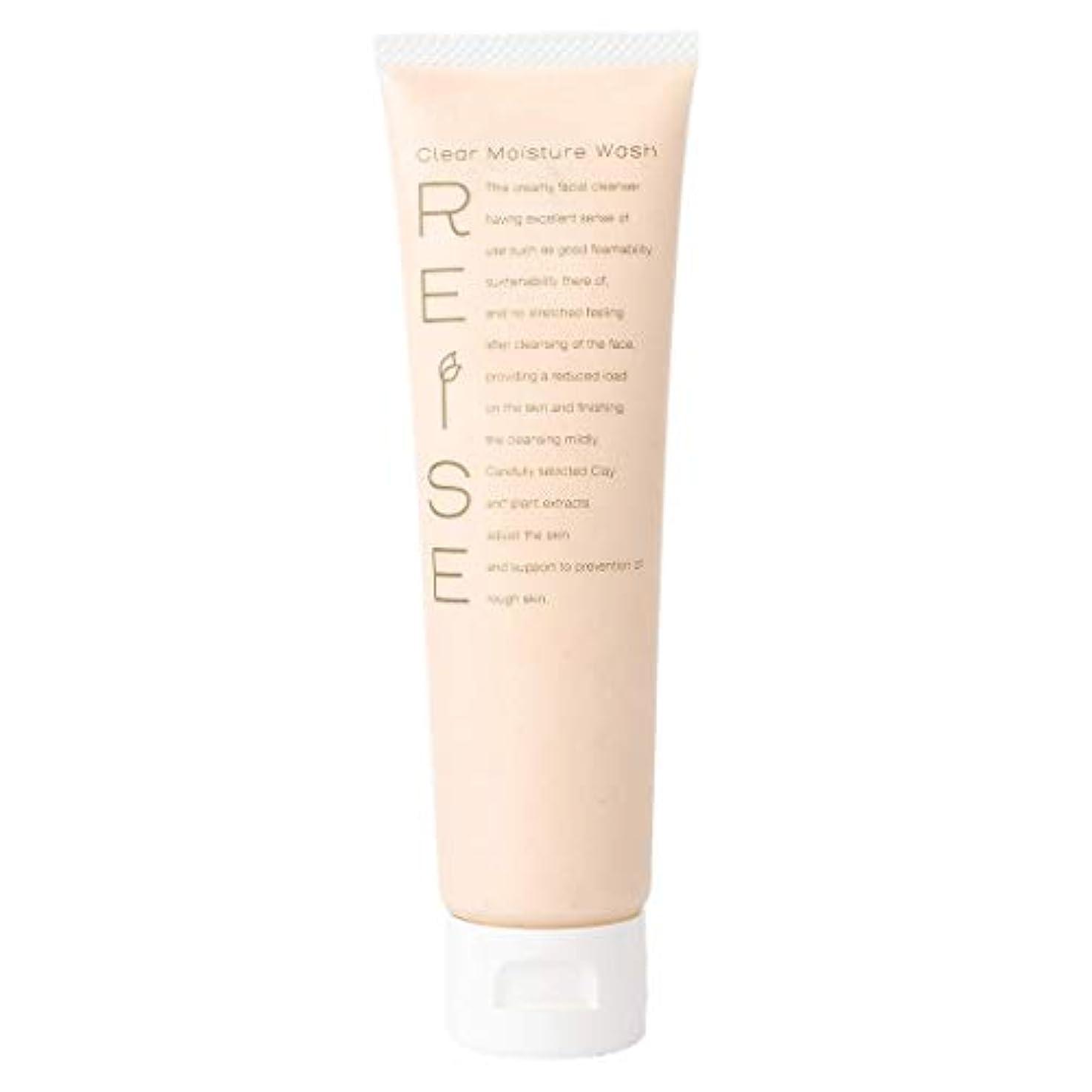 ホステルオフセット些細ライゼ クリア保湿ウォッシュ105g 発酵卵白の羽泡で潤って洗う 洗顔フォーム