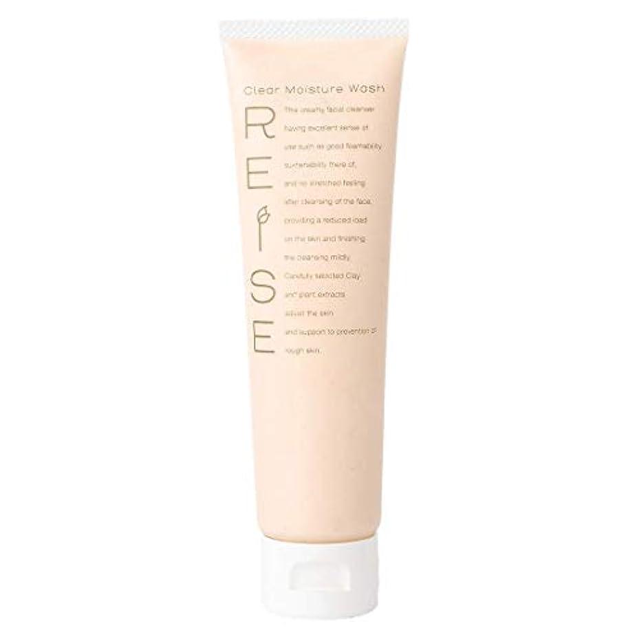 ライゼ クリア保湿ウォッシュ105g 発酵卵白の羽泡で潤って洗う 洗顔フォーム