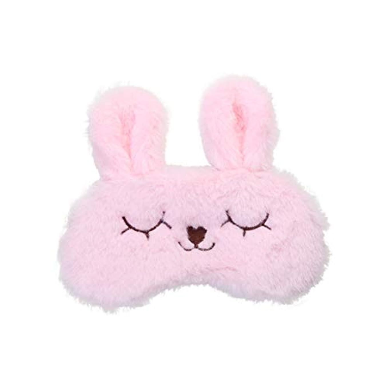 しばしば平日引数HEALIFTY 睡眠マスクウサギぬいぐるみ目隠しコールドホットコンプレッションスリープアイマスクカバーかわいいアイシェイド(ピンク)