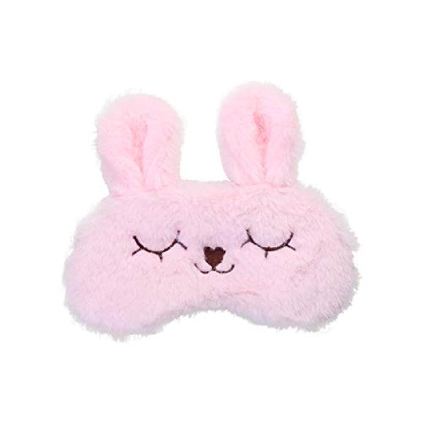 キラウエア山賞賛ヘロインHEALIFTY 睡眠マスクウサギぬいぐるみ目隠しコールドホットコンプレッションスリープアイマスクカバーかわいいアイシェイド(ピンク)