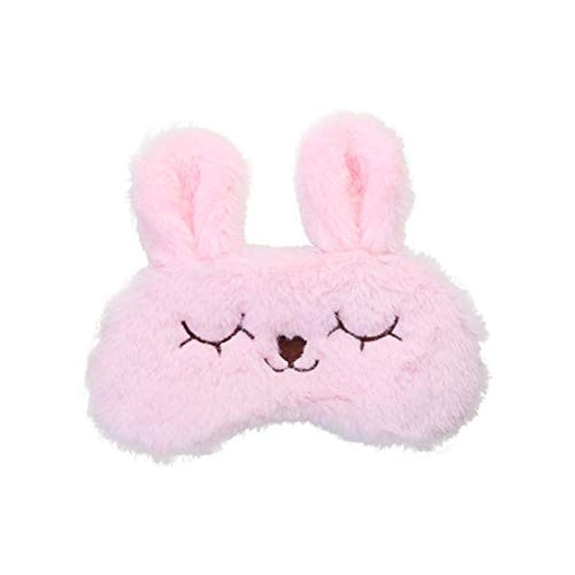 ボア悪の包括的HEALIFTY 睡眠マスクウサギぬいぐるみ目隠しコールドホットコンプレッションスリープアイマスクカバーかわいいアイシェイド(ピンク)